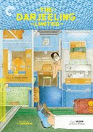 The Darjeeling Limited - DVD movie cover (xs thumbnail)