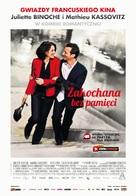 La vie d'une autre - Polish Movie Poster (xs thumbnail)
