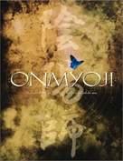 Onmyoji - Movie Cover (xs thumbnail)