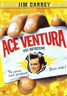 Ace Ventura: Pet Detective - Movie Cover (xs thumbnail)