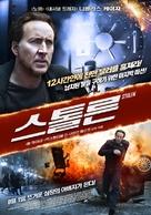Stolen - South Korean Movie Poster (xs thumbnail)