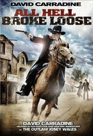 All Hell Broke Loose - DVD movie cover (xs thumbnail)