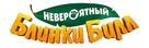 Blinky Bill the Movie - Russian Logo (xs thumbnail)
