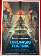 Mad Max 2 - Yugoslav Movie Poster (xs thumbnail)