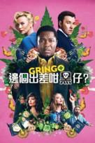 Gringo - Hong Kong Movie Cover (xs thumbnail)