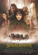 The Lord of the Rings: The Fellowship of the Ring - Spanish Movie Poster (xs thumbnail)