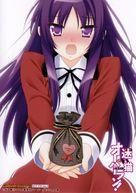 """""""Mayoi neko overrun!"""" - Japanese Movie Cover (xs thumbnail)"""