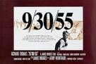 September 30, 1955 - Movie Poster (xs thumbnail)