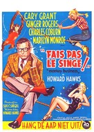 Monkey Business - Belgian Movie Poster (xs thumbnail)