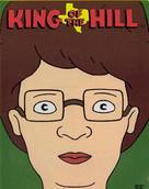 """King of the Hill"" - Movie Cover (xs thumbnail)"