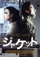 The Jacket - Japanese Movie Poster (xs thumbnail)