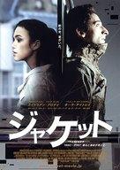The Jacket - Japanese Movie Poster (xs thumbnail)