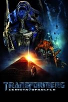 Transformers: Revenge of the Fallen - Polish Movie Cover (xs thumbnail)