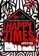 Happy Times - South Korean Movie Poster (xs thumbnail)