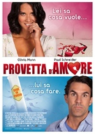 The Babymakers - Italian Movie Poster (xs thumbnail)