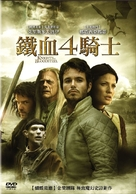 """Knights of Bloodsteel"" - Taiwanese DVD movie cover (xs thumbnail)"