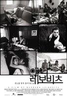 """American Masters"" Annie Leibovitz: Life Through a Lens - South Korean Movie Poster (xs thumbnail)"