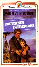Captains Courageous - Argentinian VHS cover (xs thumbnail)