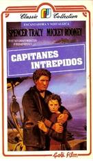 Captains Courageous - Argentinian VHS movie cover (xs thumbnail)