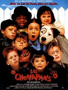 The Little Rascals - French Movie Poster (xs thumbnail)