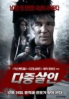 Jake's Road - South Korean Movie Poster (xs thumbnail)