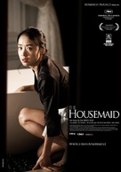 Hanyo - Italian Movie Poster (xs thumbnail)