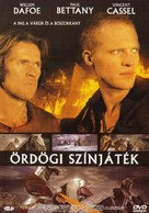 The Reckoning - Hungarian Movie Cover (xs thumbnail)