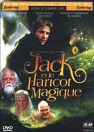 Jack and the Beanstalk: The Real Story - French DVD cover (xs thumbnail)