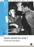 Five Came Back - French DVD cover (xs thumbnail)