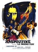 Rasputin: The Mad Monk - French Movie Poster (xs thumbnail)