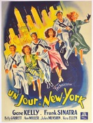 On the Town - French Movie Poster (xs thumbnail)