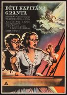 Deti kapitana Granta - Czech Movie Poster (xs thumbnail)