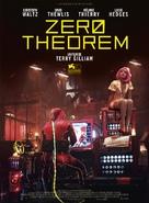 The Zero Theorem - French Movie Poster (xs thumbnail)