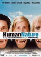 Human Nature - French DVD cover (xs thumbnail)