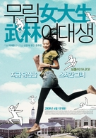 My Mighty Princess - South Korean poster (xs thumbnail)