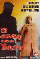 Julie - Spanish Movie Poster (xs thumbnail)