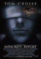Minority Report - German Movie Poster (xs thumbnail)