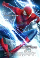 The Amazing Spider-Man 2 - South Korean Movie Poster (xs thumbnail)