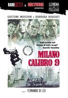 Milano calibro 9 - Italian DVD cover (xs thumbnail)