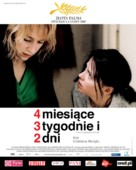 4 luni, 3 saptamini si 2 zile - Polish Movie Poster (xs thumbnail)