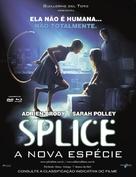 Splice - Brazilian Movie Poster (xs thumbnail)