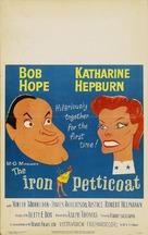 The Iron Petticoat - Movie Poster (xs thumbnail)