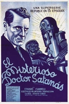 Mysterious Doctor Satan - Spanish Movie Poster (xs thumbnail)