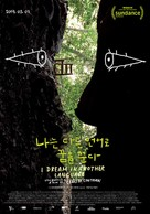I Dream in Another Language - South Korean Movie Poster (xs thumbnail)
