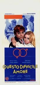 The Family Way - Italian Movie Poster (xs thumbnail)