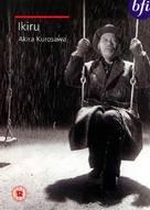 Ikiru - British DVD cover (xs thumbnail)