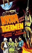 Perils of Nyoka - poster (xs thumbnail)