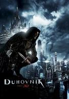 Priest - Slovenian Movie Poster (xs thumbnail)