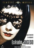 So Long at the Fair - Spanish Movie Cover (xs thumbnail)