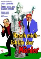 Jo - German Movie Poster (xs thumbnail)